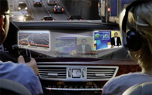 SplitView – еще одно автомобильное нововведение, доселе невиданное