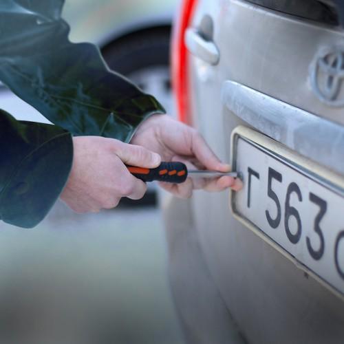 Кража номеров автомобилей