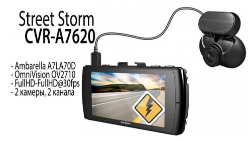 Street_Storm_CVR-A7620
