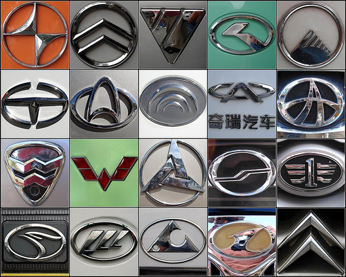 china_car_logo