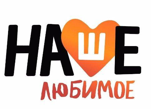 «Триколор ТВ» начинает вещание телеканала «Наше Любимое»