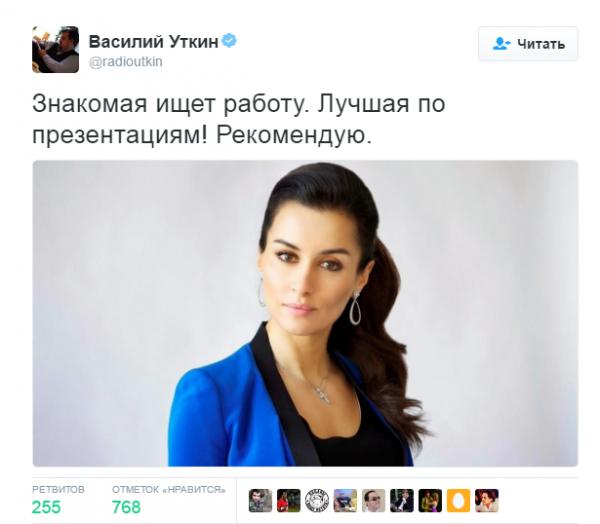 Василий Уткин намекнул на уход Тины Канделаки с «Матч ТВ»