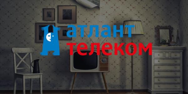 """Что и как смотрели пользователи IPTV """"Атлант Телеком"""" в новогоднюю ночь"""
