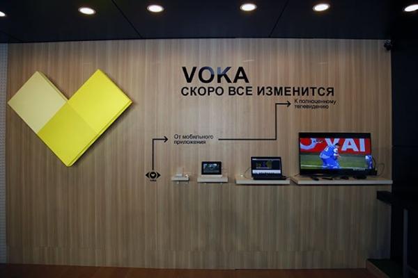 """""""Ирония судьбы"""", Comedy Club и поздравление Лукашенко: что пользователи voka смотрели на Новый год"""