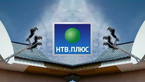 """""""НТВ-Плюс"""" запустил UHD-вещание на всей территории России"""