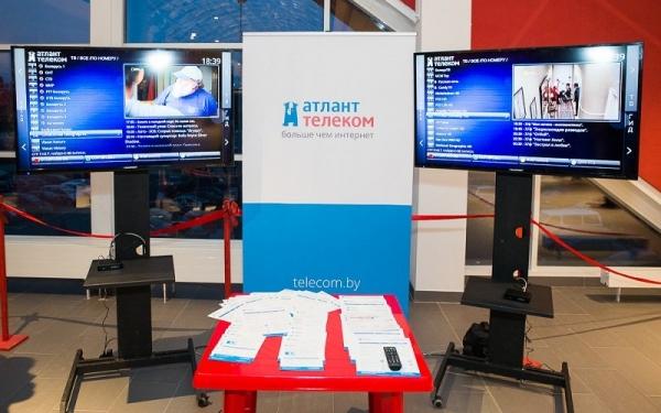 "velcom и ""Атлант Телеком"" интегрируют ТВ-сервисы"