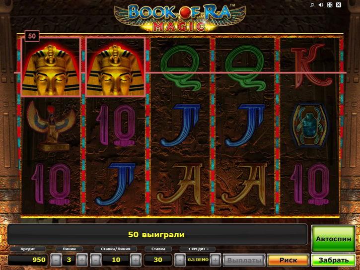 играть в вулкан казино на деньги